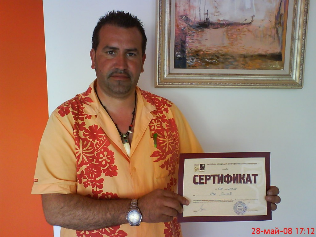 sertifikatN500