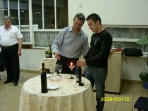 12.3.09/g.V.Tarnovo