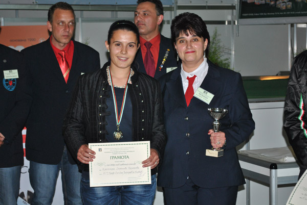 19-20.4.12g.Nacionalno_Plovdiv