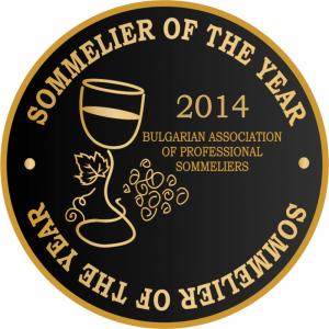 """""""Сомелиер на годината 2014"""" ще бъде определен и с оценката на винолюбителите"""