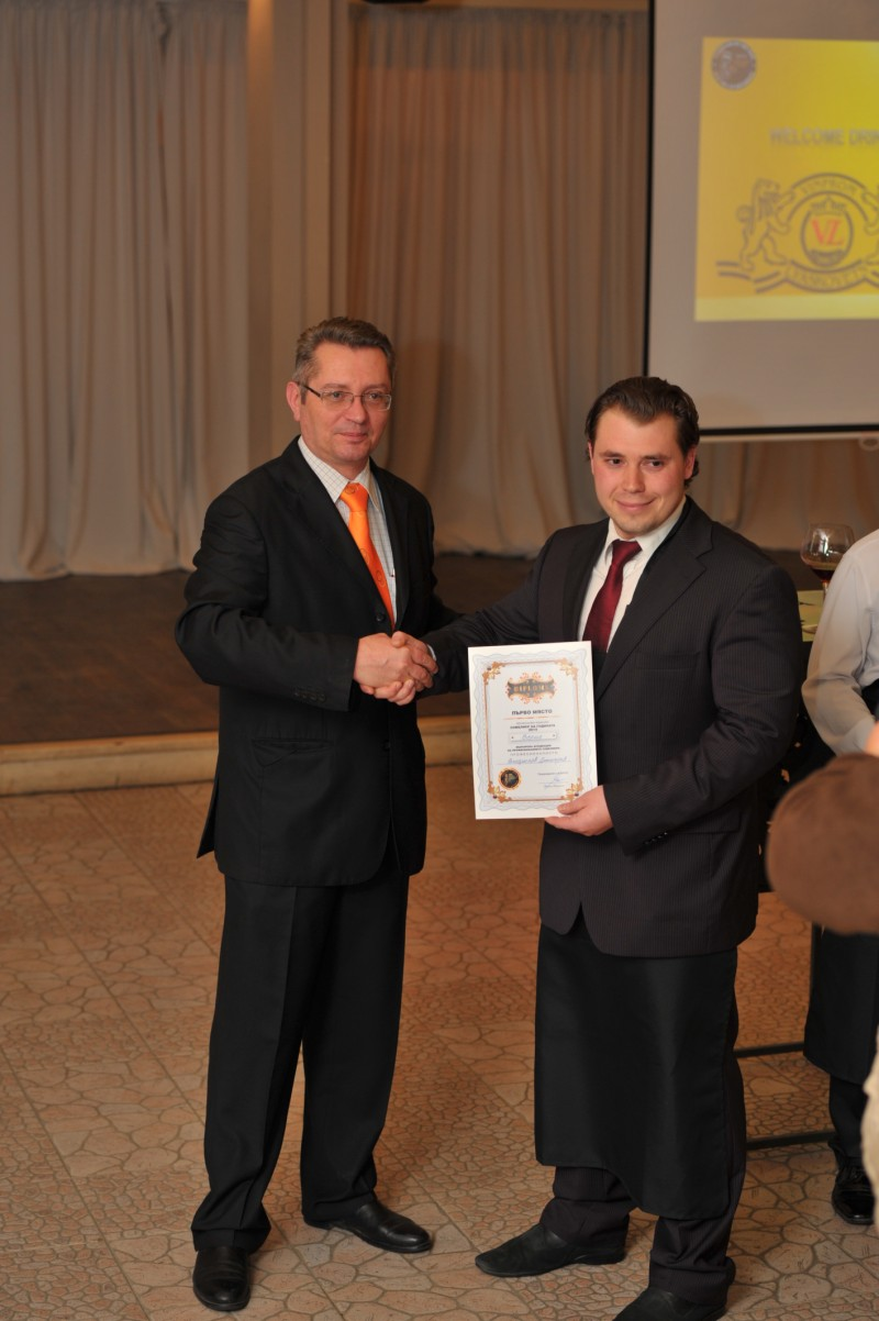 Vladislav Dimitrov i Michael Markovski