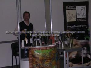 Национална Кулинарна Купа България 2011