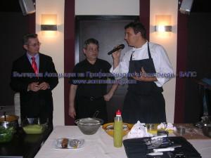Кулинарно шоу на 9 юни 2011 година в гр. Русе