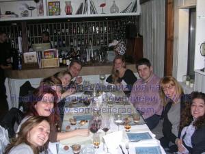 Една вечер в Италия