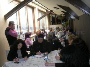 Регионално обучение в Кюстендил