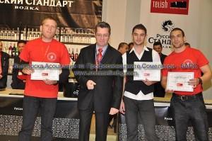 Национално първенство по барманство за 2011 година